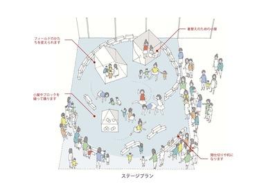 stageplan.jpg